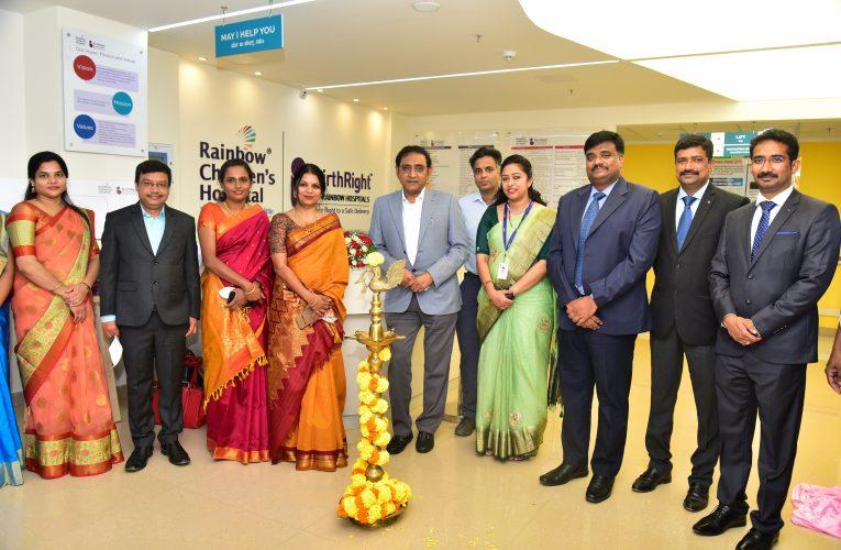 Rainbow Children's Hospital expands footprint in Namma Bengaluru