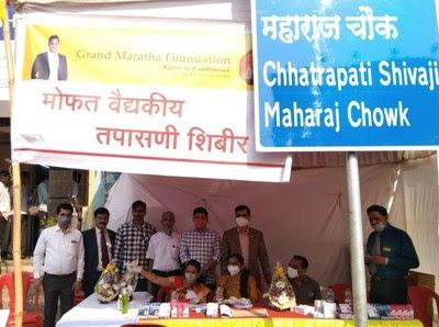 Grand Maratha Foundation conducts health check-up in Ambernath, Thane